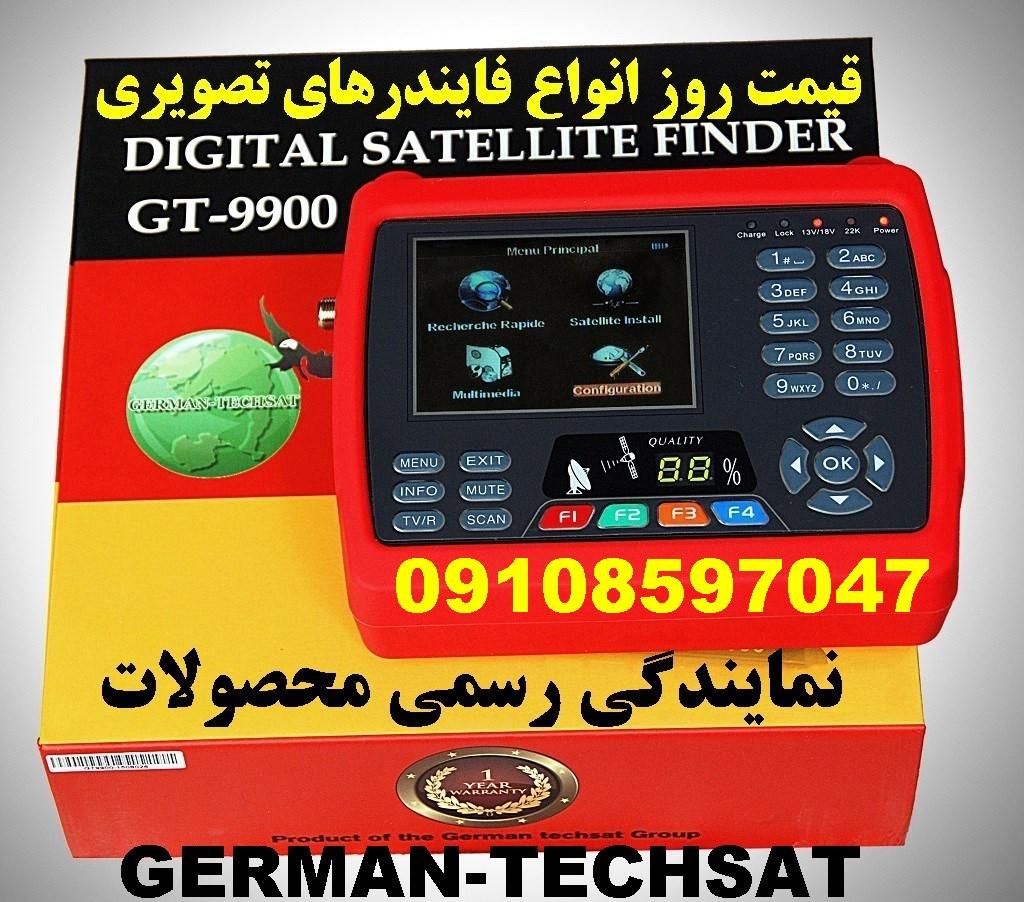 http://s7.picofile.com/file/8253280018/DSC_0260.jpg