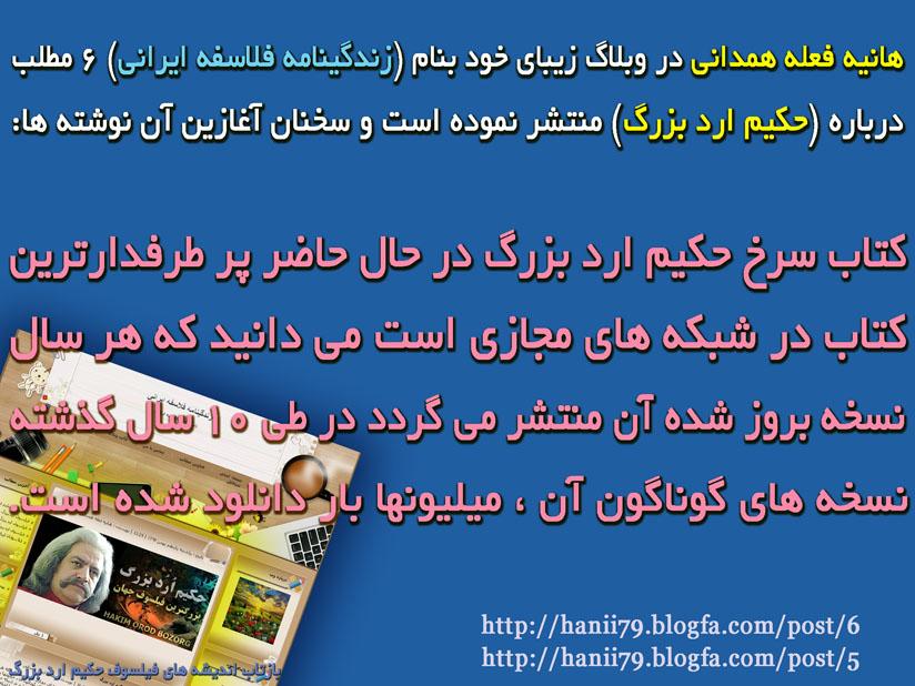 http://s7.picofile.com/file/8253296326/hanii79_blogfa_com.jpg
