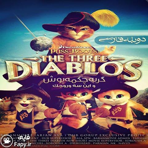 دانلود رایگان انیمیشن The Three Diablos 2012 با دوبله فارسی