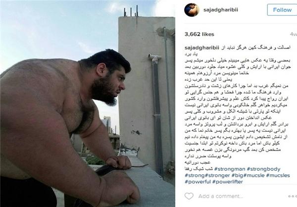 جوان هرکول ایرانی یا غول داعشی؟ , چهره های ایرانی