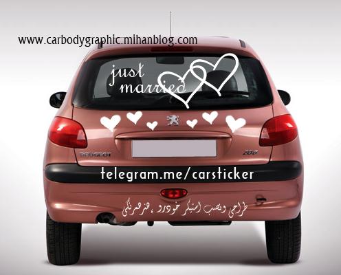 http://s7.picofile.com/file/8253701618/206_sticker34535_copy.jpg