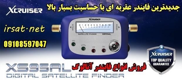http://s7.picofile.com/file/8253911892/XS95AL_web_620x274.jpg