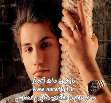 دانلود آهنگ دلتنگی از احمد سعیدی با کیفت بالا
