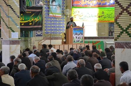 نماز عبادی سیاسی جمعه 07 خردادماه95