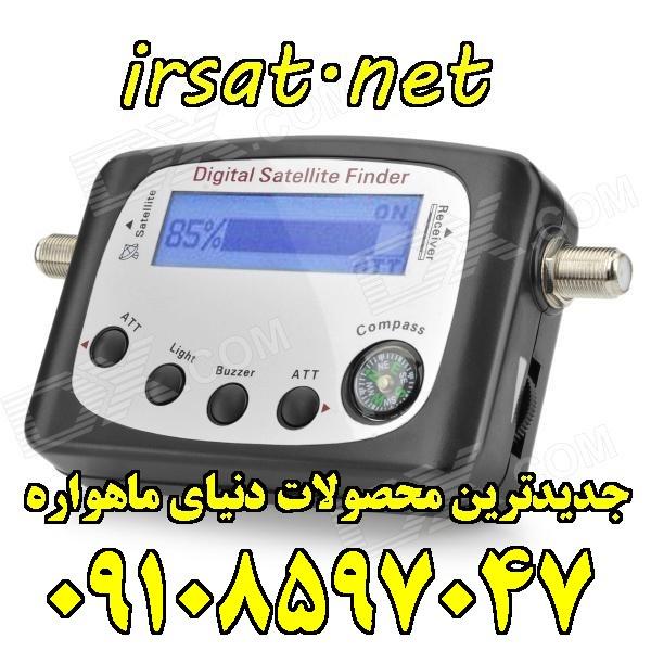 http://s7.picofile.com/file/8254032484/sku_149347_1.jpg