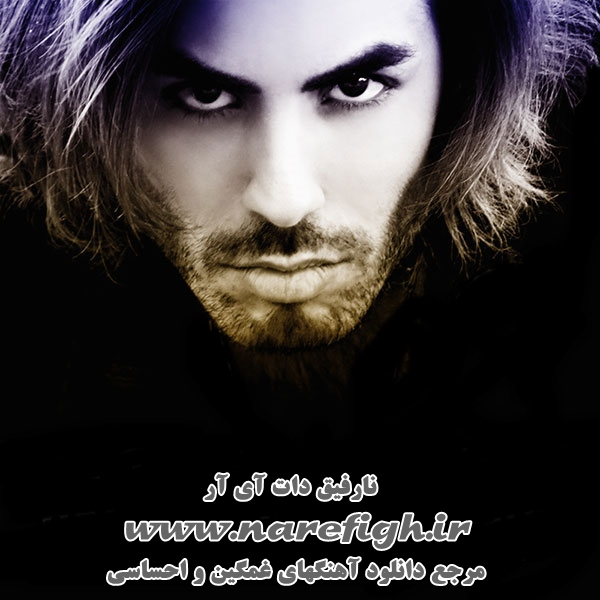 دانلود آهنگ به تو بد کردم از حسام الدین موسوی با کیفیت بالا 320