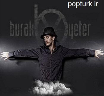 دانلود آهنگ ترکی پاپ