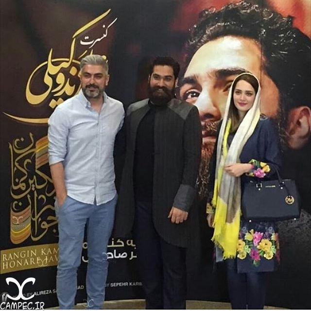 مهدی پاکدل و بهنوش طباطبایی در کنسرت علی زند وکیلی
