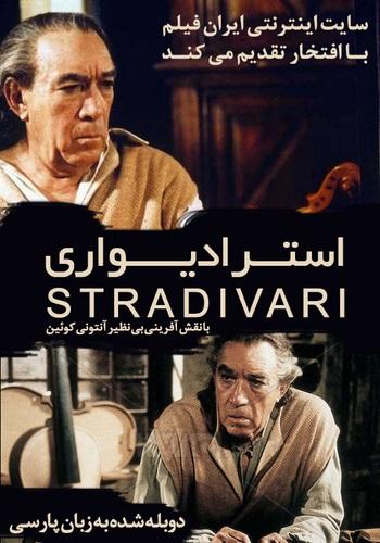 دانلود فیلم Stradivari دوبله فارسی
