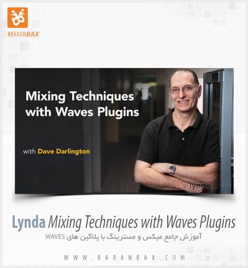 دانلود آموزش میکس و مسترینگ Lynda Mixing Techniques with Waves Plugins