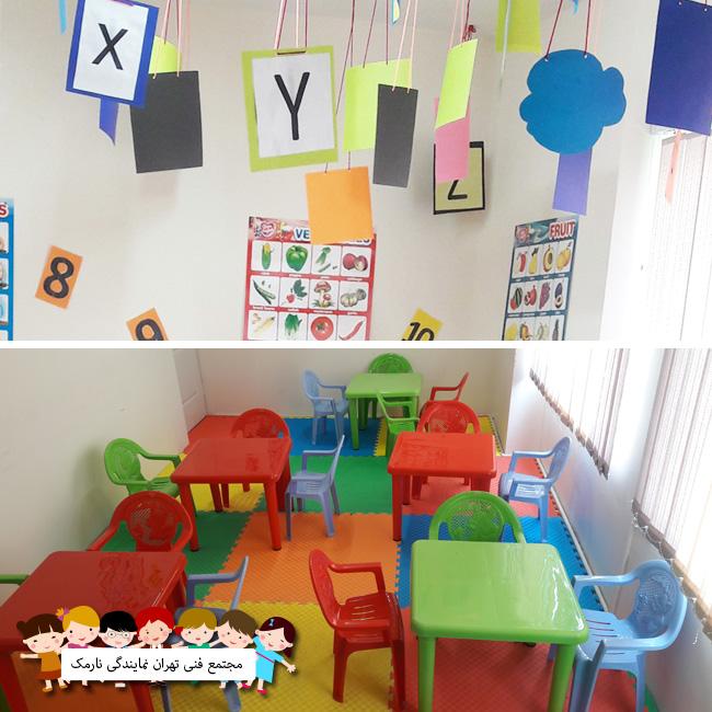 آموزش زبان کودکان نارمک