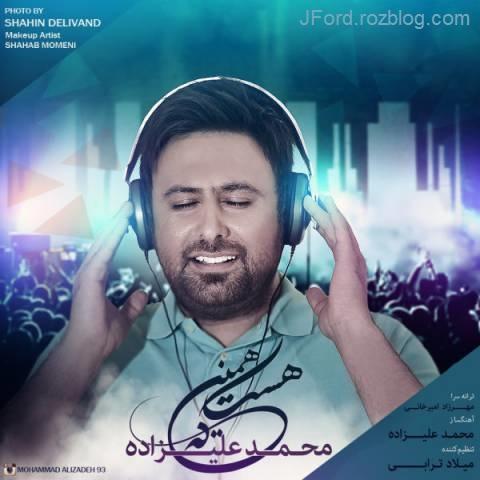 موزیک همینه که هست-خواننده محمد علیزاده