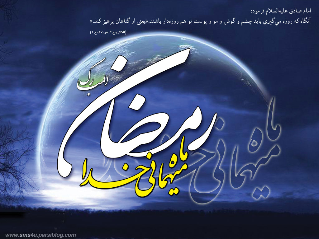 دعای روز بیست و یکم تا سی ام ماه مبارک رمضان