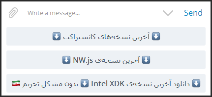 [عکس: bot_main_keyboard.png]