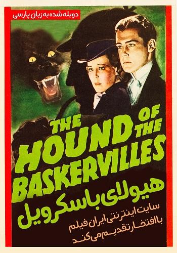 دانلود فیلم The Hound of the Baskervilles دوبله فارسی