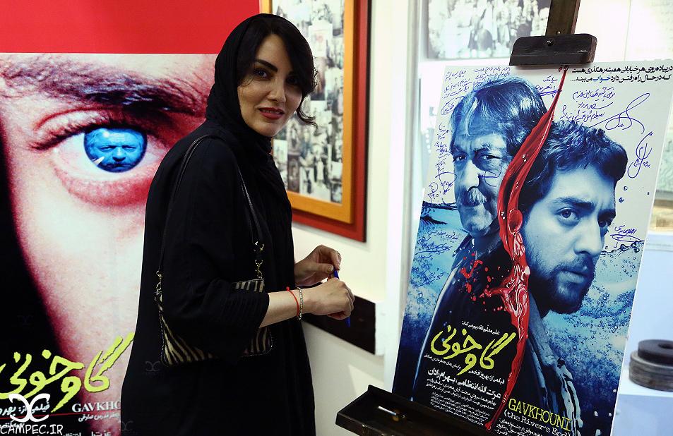 مرجان شیر محمدی در اکران فیلم گاوخونی