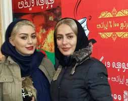 جدیدترین عکس های سمانه پاکدل خرداد 95 , عکس بازیگران