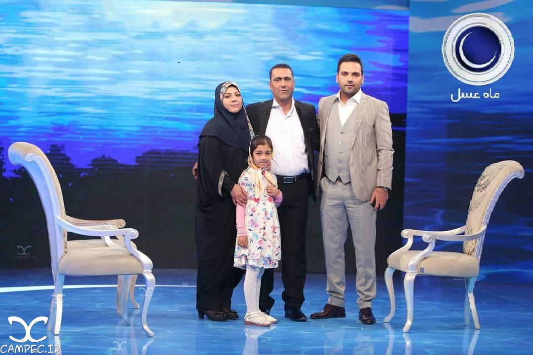 احسان علیخانی با فرشاد و همسر و دخترش در برنامه ماه عسل