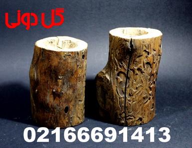 تولیدو توزیع انواع تراریوم 02166691413 - گلدان،بزرگترین تولیدکننده ...برچسبها: گل دونی , کاکتوس , تراریوم , ساکولنت , فروشگاه گل دونی