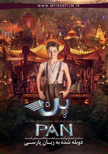 دانلود فیلم Pan دوبله فارسی