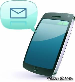 شماره پیامک برای دریافت سبد کالا جدید ماه رمضان سال 95 سال اعلام شد