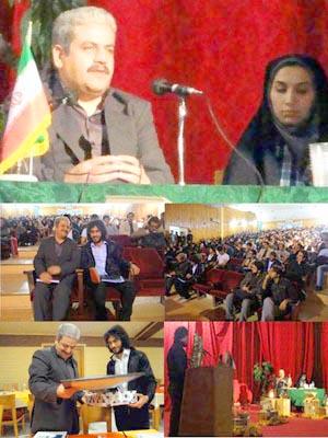 سخنرانی حکیم ارد بزرگ در شهر گرگان ,مجتبی شرکا ,مجتبی شرکاء,hakim orod bozorg