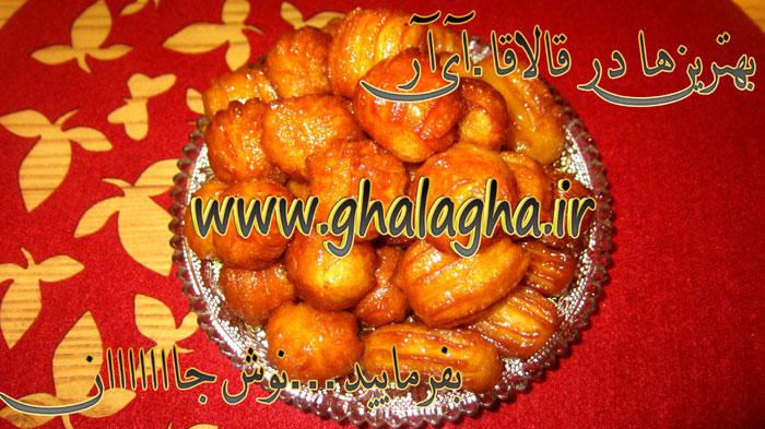 آموزش طبخ شیرینی بامیه ویژه ماه مبارک رمضان