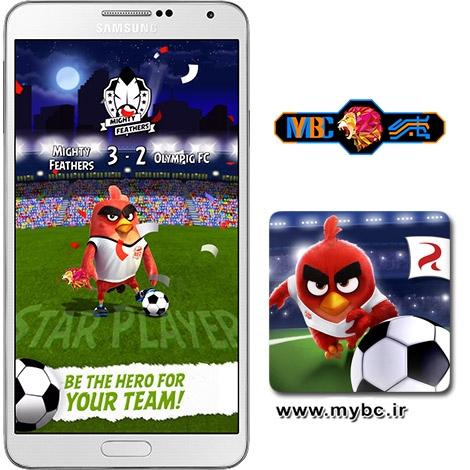دانلود بازی Angry Birds Goal 0.3.1 – فوتبال پرندگان خشمگین + نسخه بی نهایت