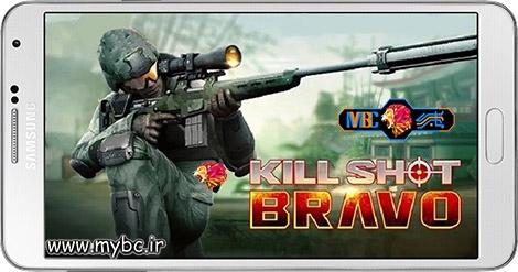 دانلود بازی Kill Shot Bravo 1.7.2 – شلیک مرگبار براوو برای اندروید + پول بی نهایت