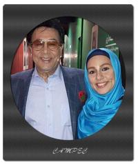 بیوگرافی و عکس حسین عرفانی با همسر و دخترش مهسا