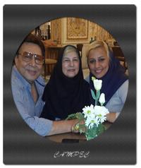 حسین عرفانی و همسرش شهلا ناظریان و دخترش مهسا