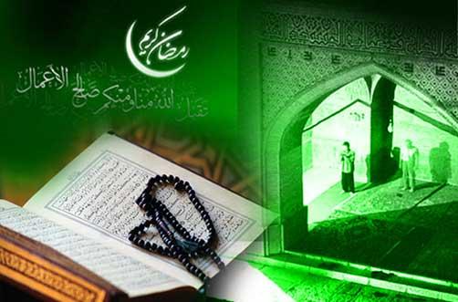 دعای روزانه ماه مبارک رمضان بهمراه ترجمه فارسی - ادعیه و زیارات شریفه
