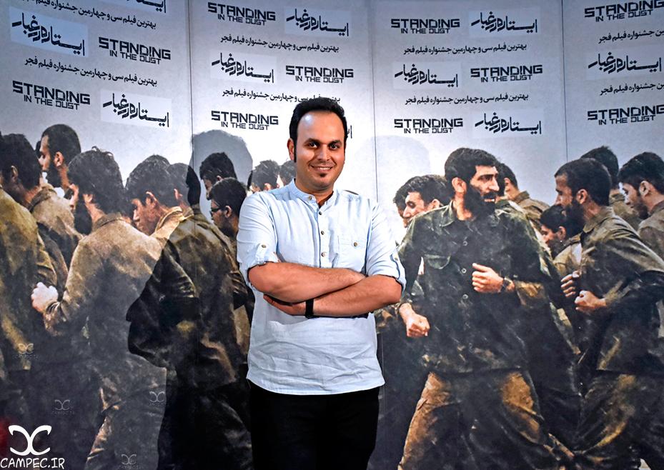 محمد حسین مهدویان کارگردان فیلم ایستاده در غبار