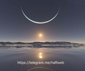 http://s7.picofile.com/file/8255156868/_haftweb9.jpg