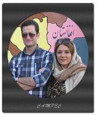 عکس پویا امینی و همسرش درپشت صحنه برنامه شهر باران