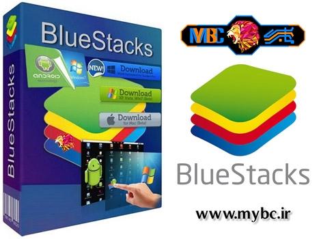 دانلود BlueStacks 2.3.29.6222 + Root + Mac – بلو استکس نرم افزار اجرای بازی و برنامه های اندروید در کامپیوتر