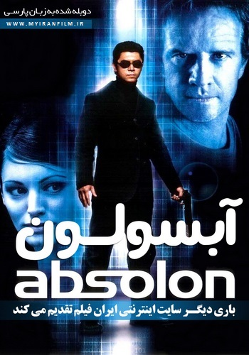 Absolon 2003 350x500 - دانلود فیلم Absolon دوبله فارسی