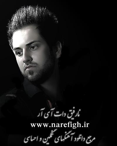 دانلود آهنگ اصرار از احمد صفایی با دو کیفیت 128 و 320