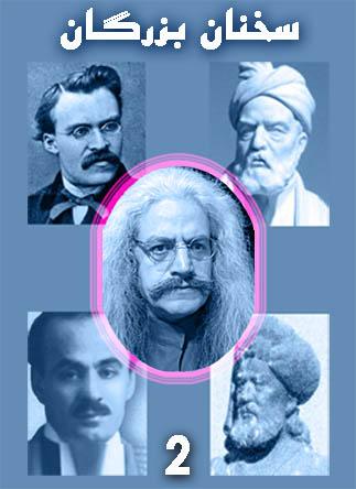 http://s7.picofile.com/file/8255400100/iran_blogme_2.jpg