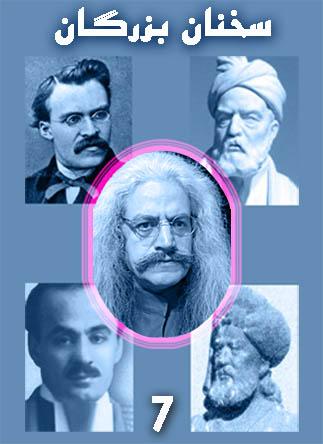 http://s7.picofile.com/file/8255400292/iran_blogme_7.jpg