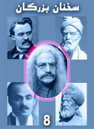 http://s7.picofile.com/file/8255400326/iran_blogme_8.jpg