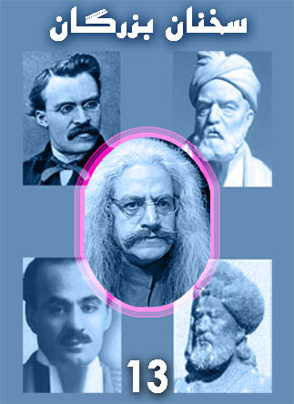 http://s7.picofile.com/file/8255400484/iran_blogme_13.jpg
