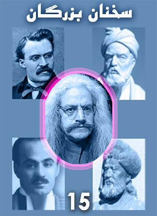 http://s7.picofile.com/file/8255400550/iran_blogme_15.jpg