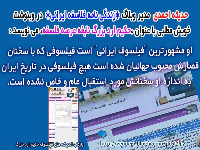 http://s7.picofile.com/file/8255540726/zendegi_blogfa_com.jpg