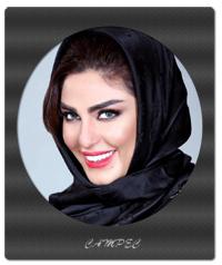 سحر نظام دوست | بیوگرافی و عکسهای سحر نظام دوست