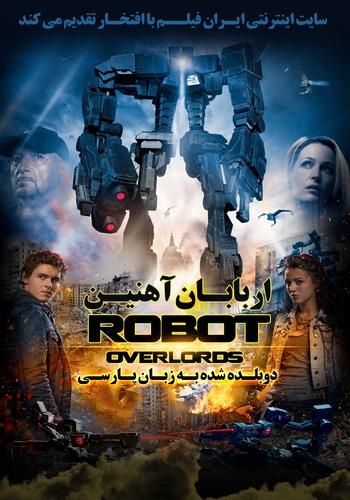 دانلود فیلم Robot Overlords دوبله فارسی