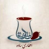 دانلود سخنان رهبری درباره افطاری ساده