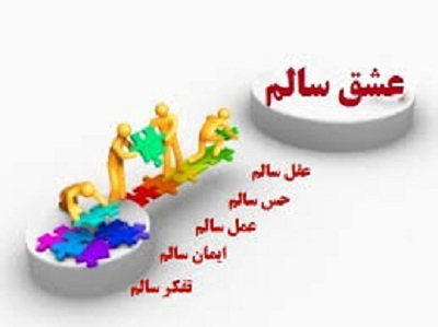 Image result for ‫وادی دهم‬‎