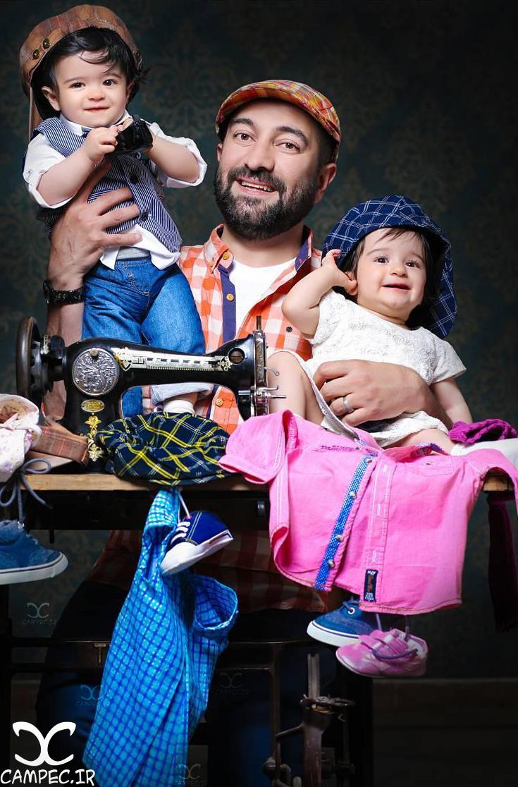 مجید صالحی و فرزندان دوقلوش آروین و حنا