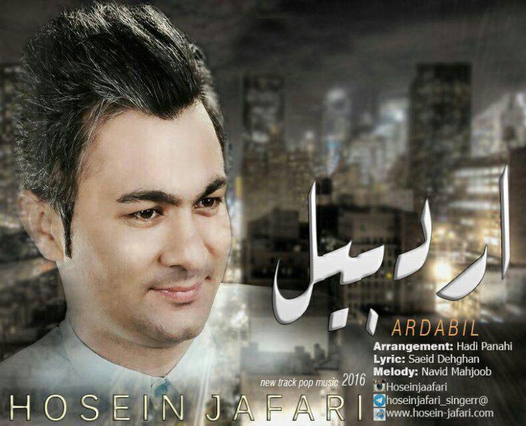 http://s7.picofile.com/file/8255981584/Hosein_Jafari_Ardabil_768x622.jpg